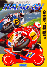 Hang-On Coin Op Arcade cover artwork