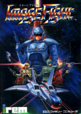 Image Fight Coin Op Arcade cover artwork