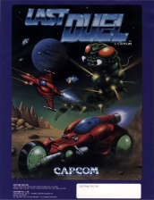 Last Duel Coin Op Arcade cover artwork