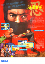 Shinobi Coin Op Arcade cover artwork
