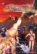 The Legend of Silkroad Coin Op Arcade cover artwork