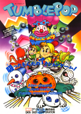 Tumble Pop Coin Op Arcade cover artwork