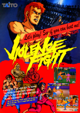 Violence Fight Coin Op Arcade cover artwork