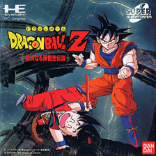 Dragonball Z - Idainaru Son Gokuu Densetsu NEC PC Engine CD cover artwork