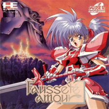 Fausseté Amour NEC PC Engine CD cover artwork