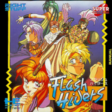 Flash Hiders NEC PC Engine CD cover artwork