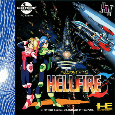 Hellfire S - The Another Story NEC PC Engine CD cover artwork