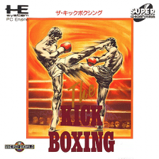 Kick Boxing, The NEC PC Engine CD cover artwork