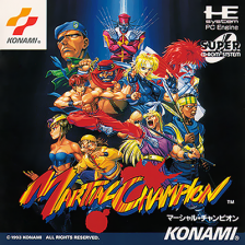 Martial Champion NEC PC Engine CD cover artwork