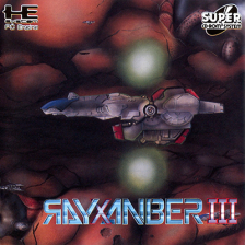 Rayxanber III NEC PC Engine CD cover artwork