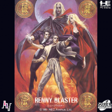 Renny Blaster NEC PC Engine CD cover artwork