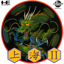 Shangai II NEC PC Engine CD cover artwork