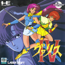 Valis IV - The Fantasm Soldier NEC PC Engine CD cover artwork