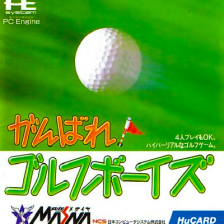 Ganbare! Golf Boys NEC PC Engine cover artwork
