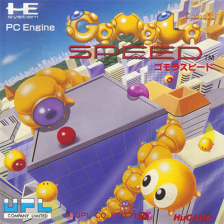 Gomola Speed NEC PC Engine cover artwork