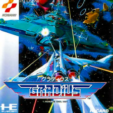 Gradius NEC PC Engine cover artwork