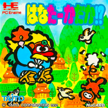 Hana Taaka Daka! NEC PC Engine cover artwork