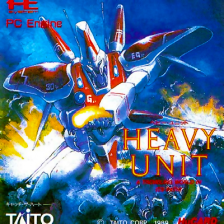 Heavy Unit NEC PC Engine cover artwork