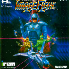 Image Fight NEC PC Engine cover artwork