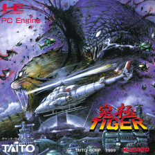 Kyuukyoku Tiger NEC PC Engine cover artwork