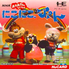 Niko Niko Pun NEC PC Engine cover artwork