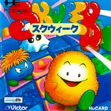 Skweek NEC PC Engine cover artwork