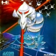 Tenseiryuu - Saint Dragon NEC PC Engine cover artwork