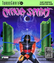 Ninja Spirit NEC TurboGrafx 16 cover artwork