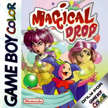 Magical Drop Nintendo Game Boy Color cover artwork