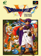 Dragon Quest V - Tenkuu no Hanayome Nintendo Super NES cover artwork