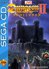 Dungeon Master II Sega CD cover artwork