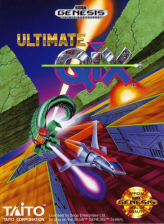 Ultimate Qix Sega Genesis cover artwork