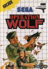Operation Wolf Sega Master System cover artwork