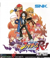 King of Fighters R-1 - Pocket Fighting Series SNK Neo Geo Pocket cover artwork