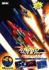 Andro Dunos SNK NEO GEO cover artwork