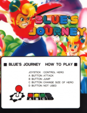 Blue's Journey SNK NEO GEO cover artwork