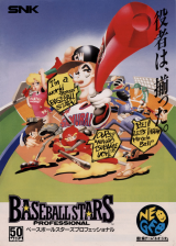Baseball Stars Professional SNK NEO GEO cover artwork