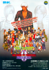 King of Fighters 2000, The SNK NEO GEO cover artwork