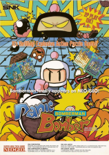 Bomberman: Panic Bomber SNK NEO GEO cover artwork