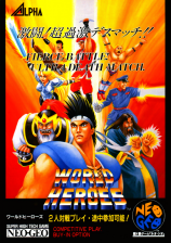 World Heroes SNK NEO GEO cover artwork