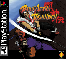 Battle Arena Toshinden Sony PlayStation cover artwork