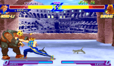 Street Fighter Alpha : Warriors' Dreams ingame screenshot