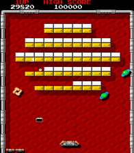 Arkanoid 2 - Revenge of DOH ingame screenshot