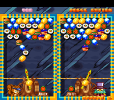 Cookie & Bibi 3 ingame screenshot