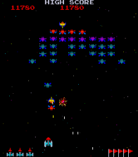Galaxian ingame screenshot