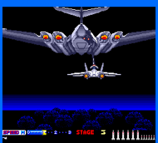 After Burner II ingame screenshot