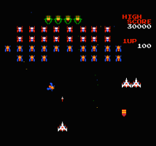 Galaga - Demons of Death ingame screenshot
