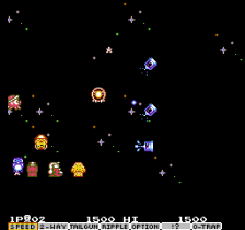 Parodius ingame screenshot