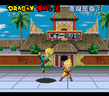 Dragon Ball Z - Super Butouden 3 ingame screenshot