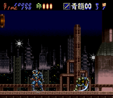 Hagane - The Final Conflict ingame screenshot